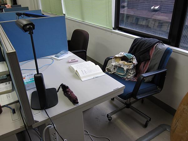 研究室的我的位子