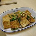我的最後一盤:煎豆腐