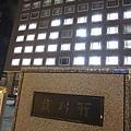 札幌的地裁