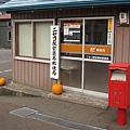 小小的南瓜郵局