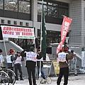 抗議北韓開砲的團體