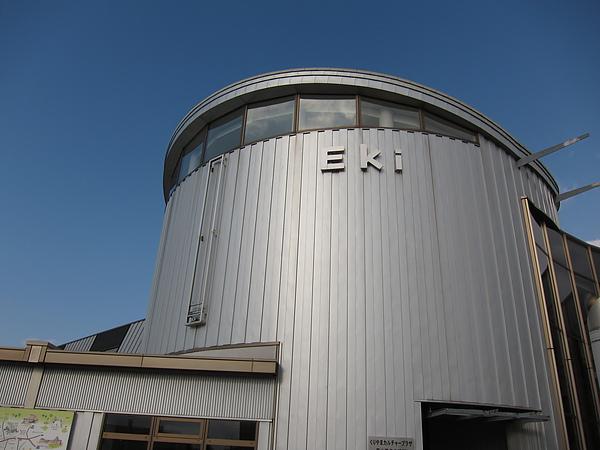 在駅標示Eki也太怪了XD