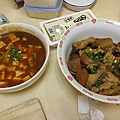 左:高高的麻婆豆腐。右:我的魯棒棒腿等等