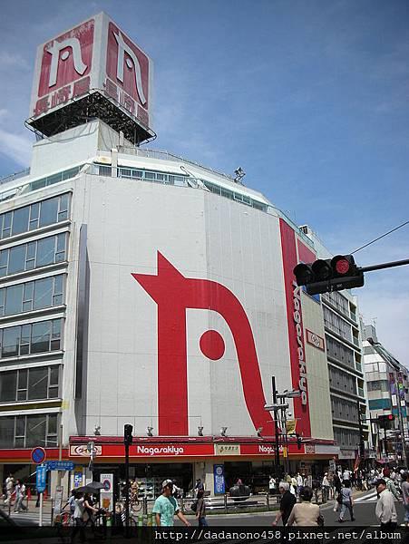 Nagasakiya_Hachioji_001