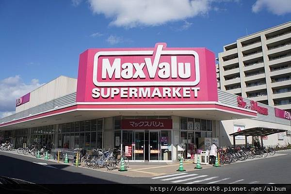 maxvalu