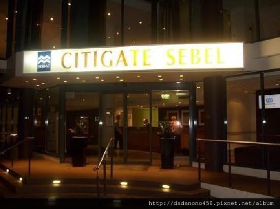 entrance-to-citigate
