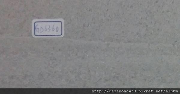 20170809_170630-1[1]