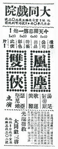 1516976301-270619028