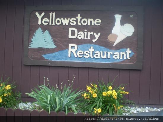 yellowstone-lake-state