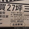 20200613_191928~2[1].jpg