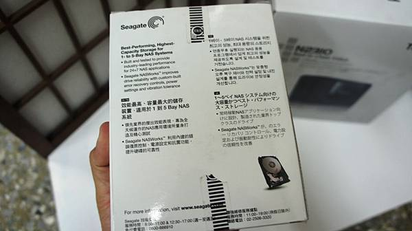 DSC00963.JPG