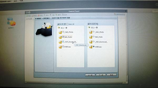 DSC01073.JPG