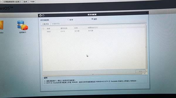 DSC01092.JPG