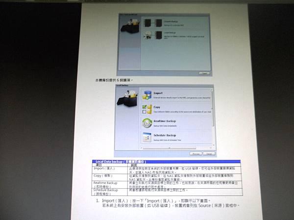 SAM_0016.JPG