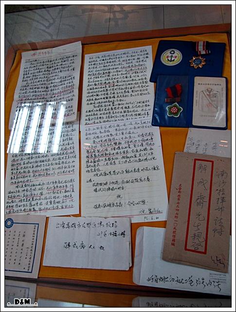左營眷村051.JPG