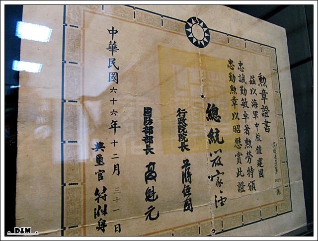 左營眷村058.JPG