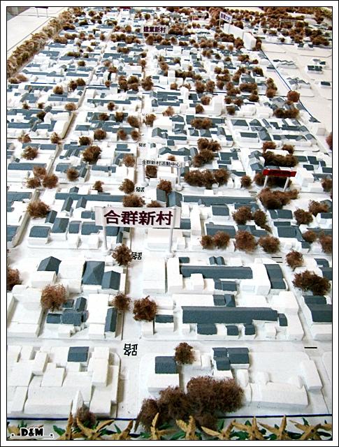 左營眷村059.JPG