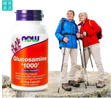 葡萄糖胺液-NEUEVO紐力活