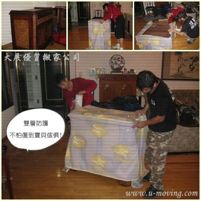 精緻型搬運-長櫃軍毯防護作業