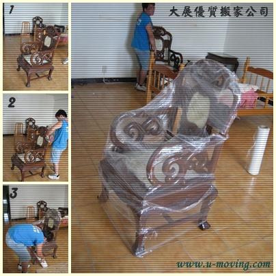 半精緻-骨董椅防護作業