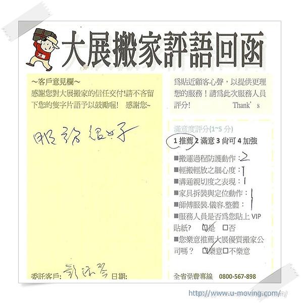 2010_03原稿 (9).jpg