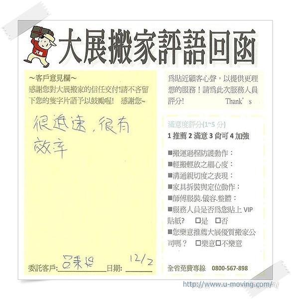 2010_03原稿 (14).jpg