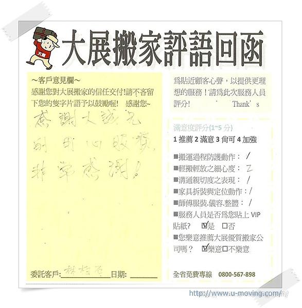 2010_03原稿 (16).jpg