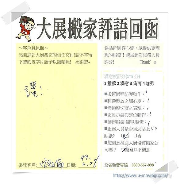 2010_03原稿 (28).jpg