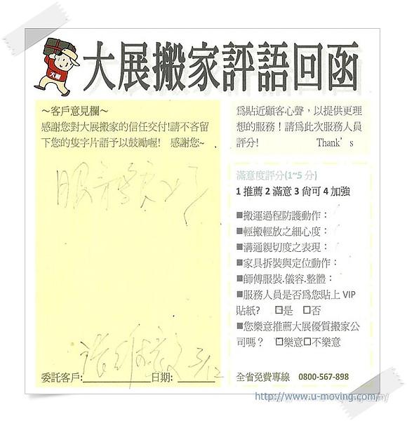 2010_03原稿 (36).jpg