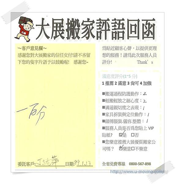 2010_03原稿 (38).jpg