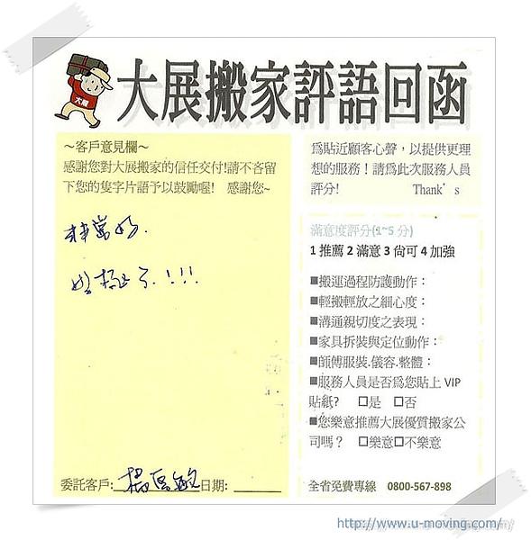2010_03原稿 (39).jpg
