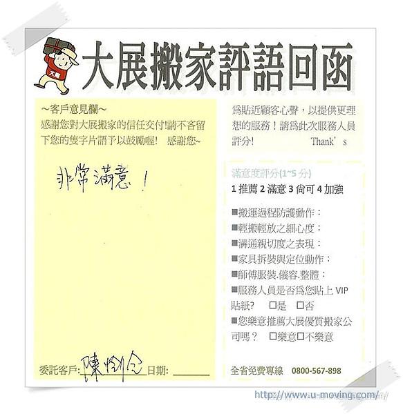 2010_03原稿 (45).jpg
