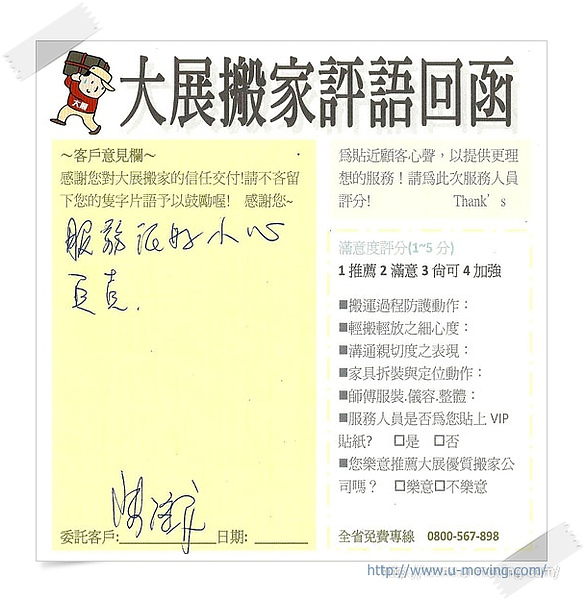2010_03原稿 (48).jpg