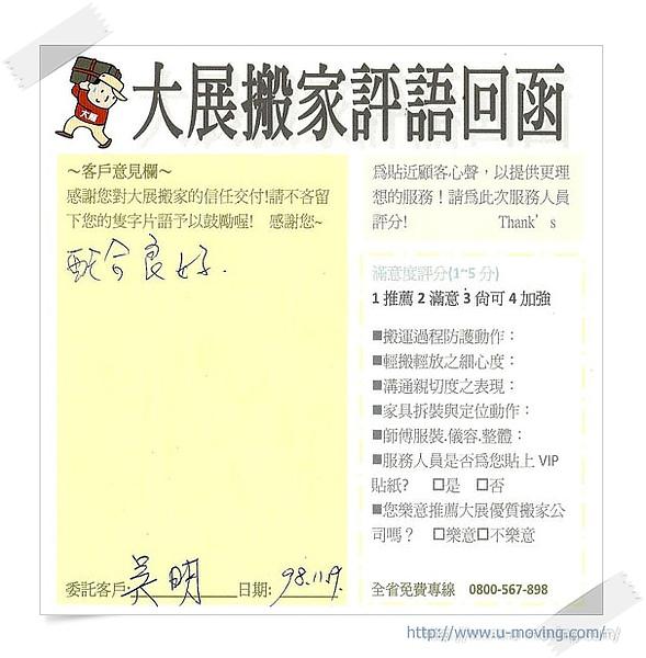 2010_03原稿 (55).jpg
