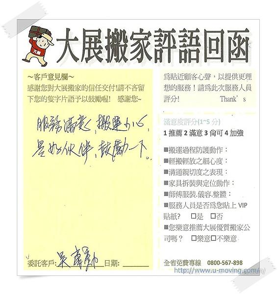 2010_03原稿 (69).jpg
