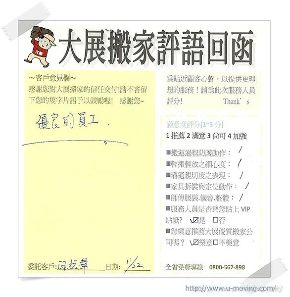 2010_03原稿 (87).jpg