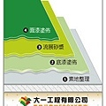 3mm_工法_S