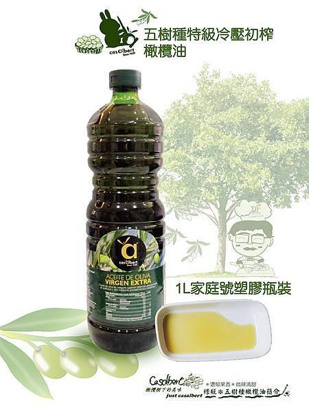 1l單瓶直塑膠2.jpg