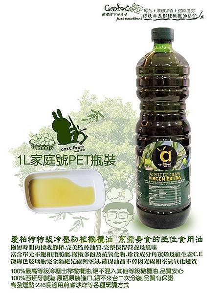 1l單瓶直內容塑膠.jpg