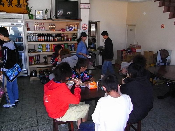 2009 02 13 鼻頭公園002.JPG