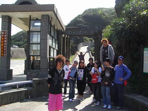 2009 02 13 鼻頭公園004.JPG