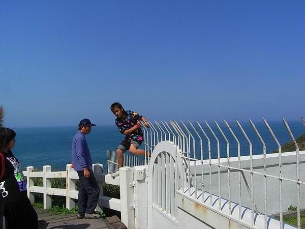 2009 02 13 鼻頭公園016.JPG