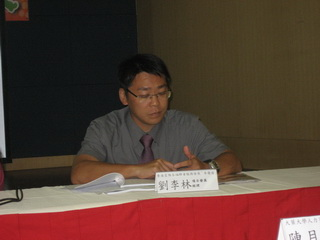 MEETING_05.jpg