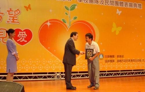 98年度全國輔導中輟學生有功民間團體表揚
