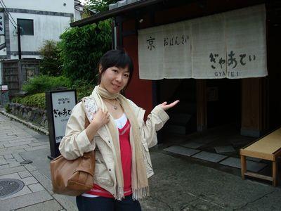 tn_DSC03946.JPG
