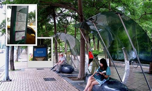 夏雨──高雄市立美術館(二)8