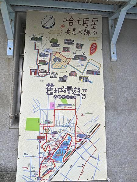 高雄文化公車之旅(二):高雄之星哈瑪星1