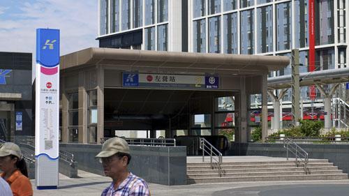 高雄文化公車之旅(ㄧ):舊城漫遊2