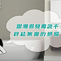FB2018-06-13PO文圖.png