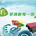 FB2018-06-18PO文圖.png